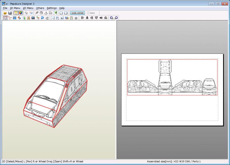 afiinity designer pdf 画像 貼り付け
